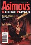 Asimov's July 1996