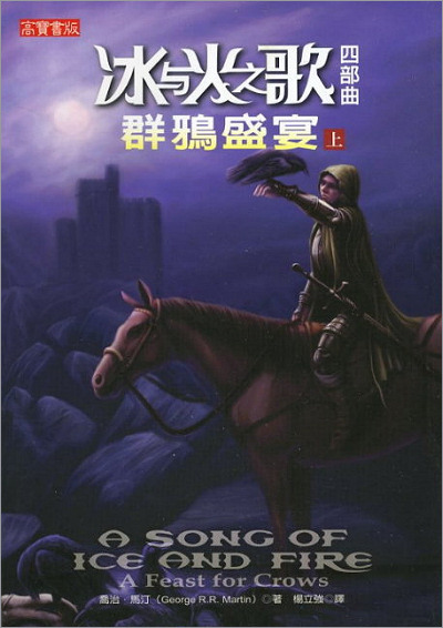 Global Group PB (Vol. I of 3), 2006