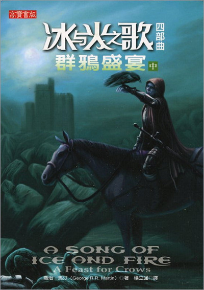 Global Group PB (Vol. II of 3), 2006