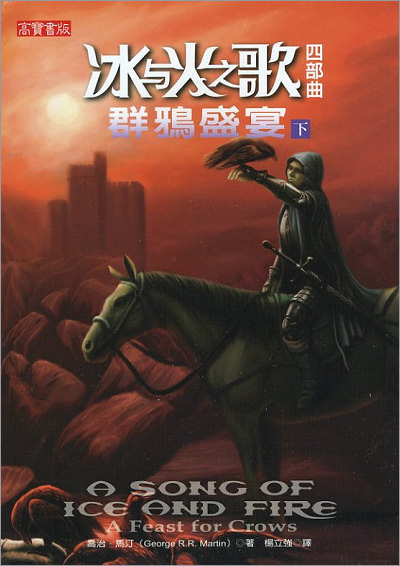 Global Group PB (Vol. III of 3), 2006
