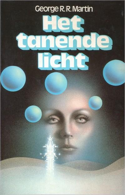 ECI Paperback 1980 (Netherlands)