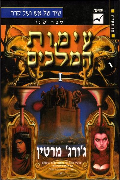 Opus Paperback 2000