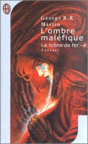 (Part II) J'ai lu Paperback - 2002