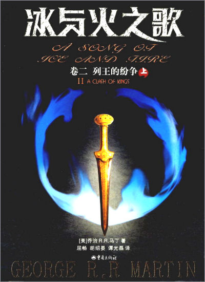 Chongqing PB (two volumes) 2006