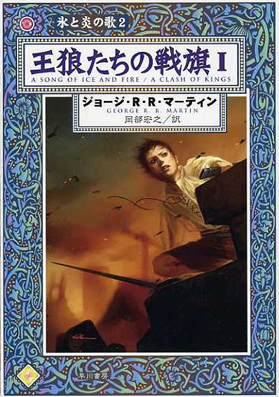 Hayakawa PB 2007 (Vol. I of 5)