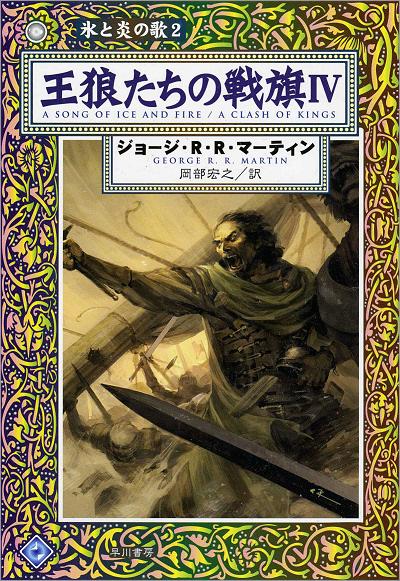 Hayakawa PB 2007 (Vol. IV of 5)