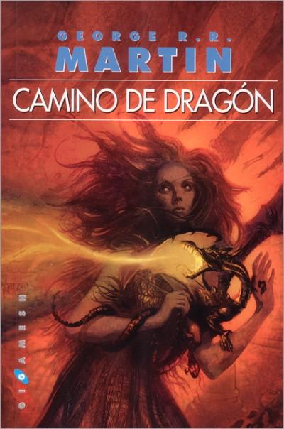 Gigamesh Paperback 2004 (Spain)