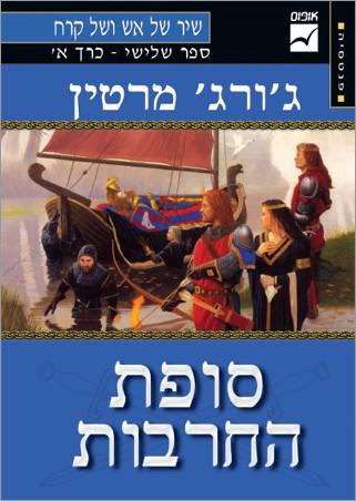 Opus Paperback 2002