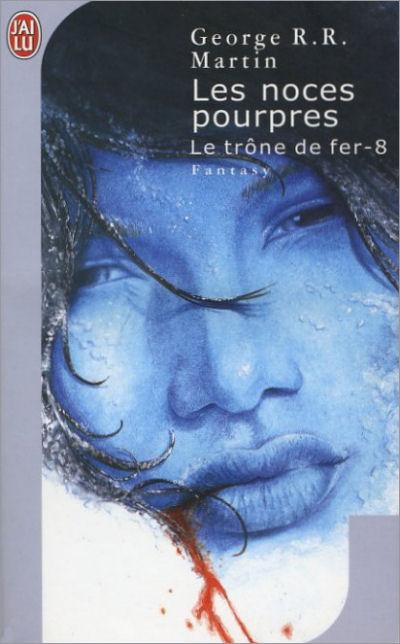 J'ai lu Paperback (Part III) 2005