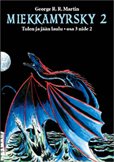 Kirjava Paperback 2006 - Vol. II of 2