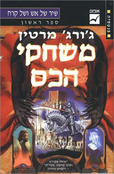 Opus Paperback 1999
