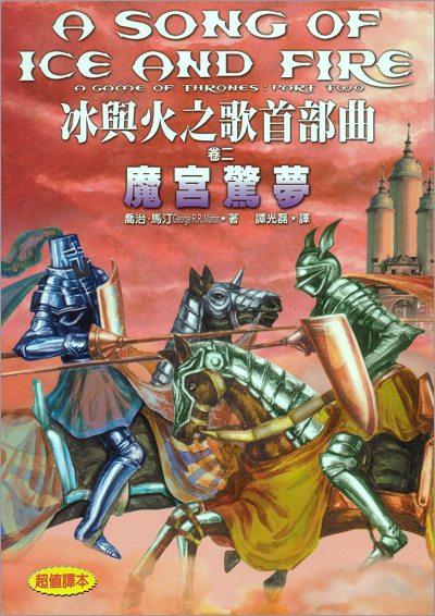Sitak Paperback (Part II) 2001
