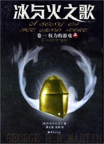 Chongqing PB (two volumes) 2005