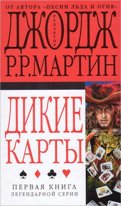Moscow, EKSMO Hardcover 2005