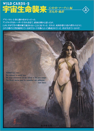 Tokyo Sogensha Paperback 198? Vol. 1