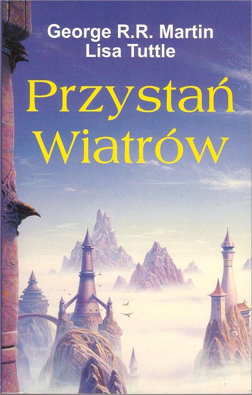 Zysk Paperback 1996
